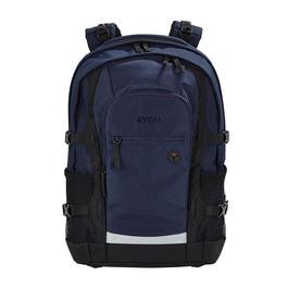 Школьный рюкзак 4YOU Jump Морской