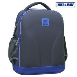 Школьный рюкзак Mike&Mar Т.серый/синий кант 1010-2