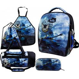 Школьный ранец DeLune Full-set 7mini-020 + мешок + жесткий пенал + спортивная сумка + фартук для труда + часы
