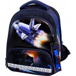 Школьный ранец DeLune 9-126 + мешок + жесткий пенал + часы