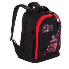 Школьный рюкзак 4YOU Compact 112901-779 расцветка: