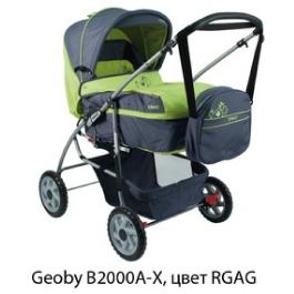 Коляска трансформер Geoby B2000A-X цвет RGAG