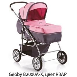 Коляска трансформер Geoby B2000A-X цвет RBAR