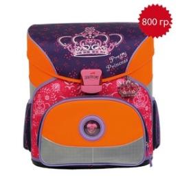 Школьный ранец DerDieDas 402-000 Корона принцессы Basic с наполнением