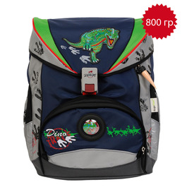 Школьный ранец DerDieDas 8405009 След динозавра ErgoFlex с наполнением